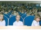 2006-2007-inauguracja-roku-szkolnego-10