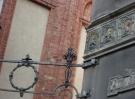 2006-2007-wycieczka-do-gdanska-45