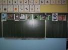 2007-2008-kl-i-teczowa-rzepka-juliana-tuwima-inspiracja-do-zabawy-1