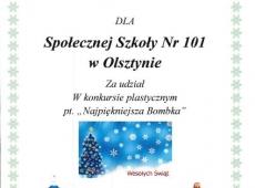 bombka_dyplom001