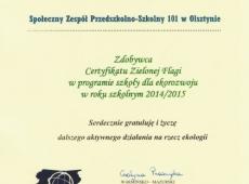 certyfikat001