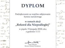 dyplom_hymn