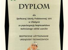 udt_dyplom001