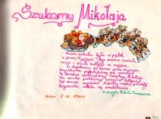 kronika-1991-ssp-101-w-olsztynie-7
