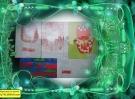 viptalisman359-005