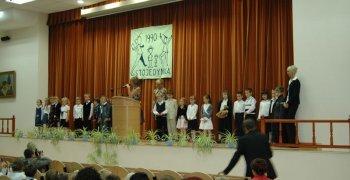 2007-2008 Inauguracja nowego roku szkolnego