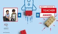 Lego Education Teacher Award